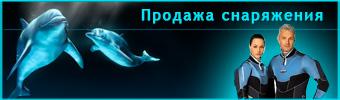 Дайвинг в Приморском крае