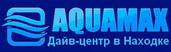 Дайв-центр AQUAMAX